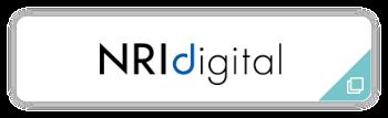 NRIデジタル株式会社